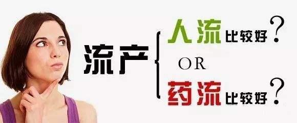 深圳仁爱医院人流手术哪个好
